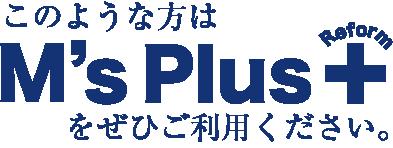 M'sPlus