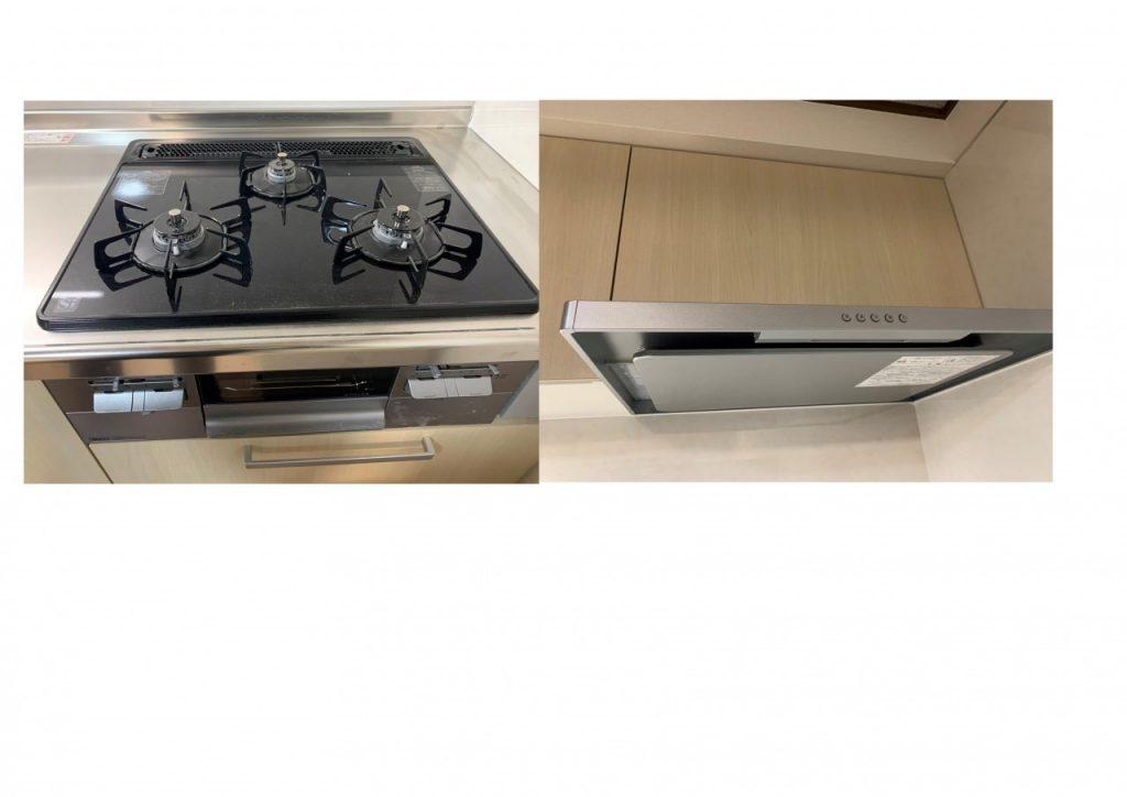 サンプル HP写真ガスコンロBeforeAfter用