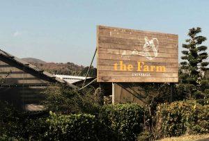 茨木に植物の楽園が!「the Farm UNIVERSAL OSAKA」で癒しを満喫